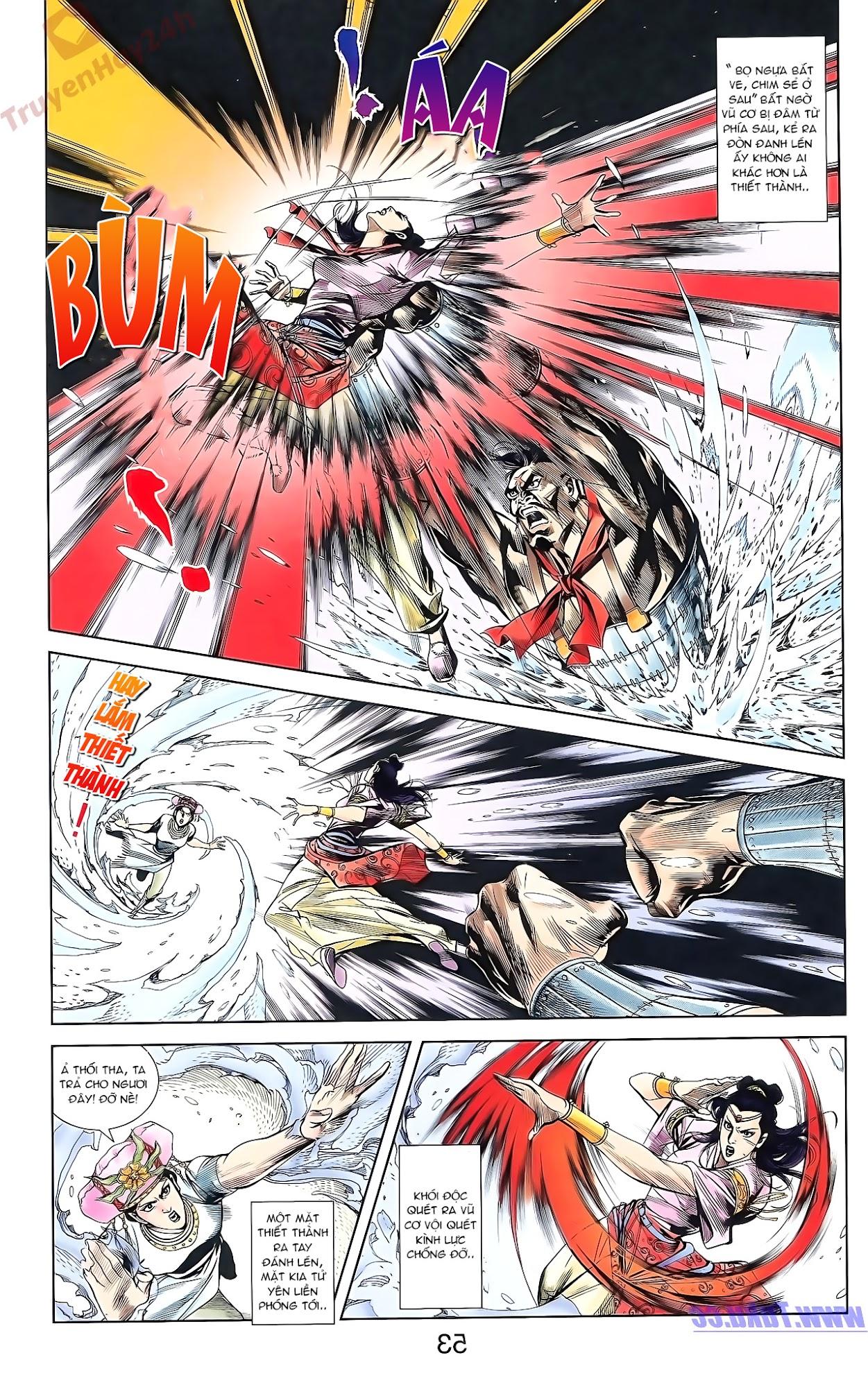 Tần Vương Doanh Chính chapter 51 trang 20