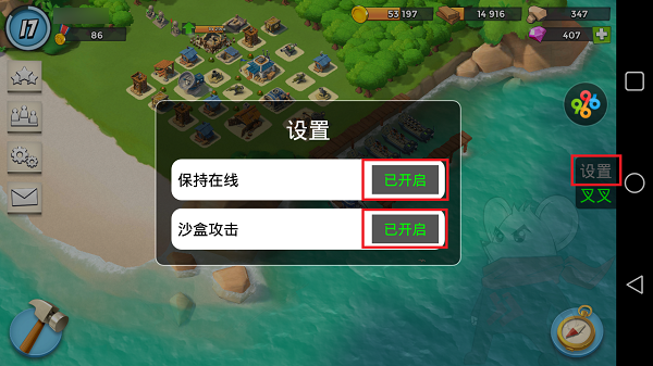 Trik dan Download Boom Beach 19.60 apk | xxzhushou