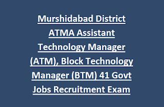 Murshidabad District ATMA Assistant Technology Manager (ATM), Block Technology Manager (BTM) 41 Govt Jobs Recruitment Exam 2017