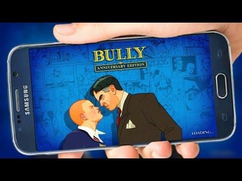 لعبة bully