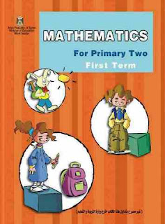 ministry-book-math-english-school-second-primary-grade-first-term