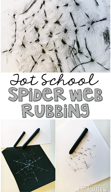 This spider web rubbing is quick and easy to prep and is the perfect opportunity for fine motor practice with a bat & spider theme. Great for tot school, preschool, or even kindergarten!