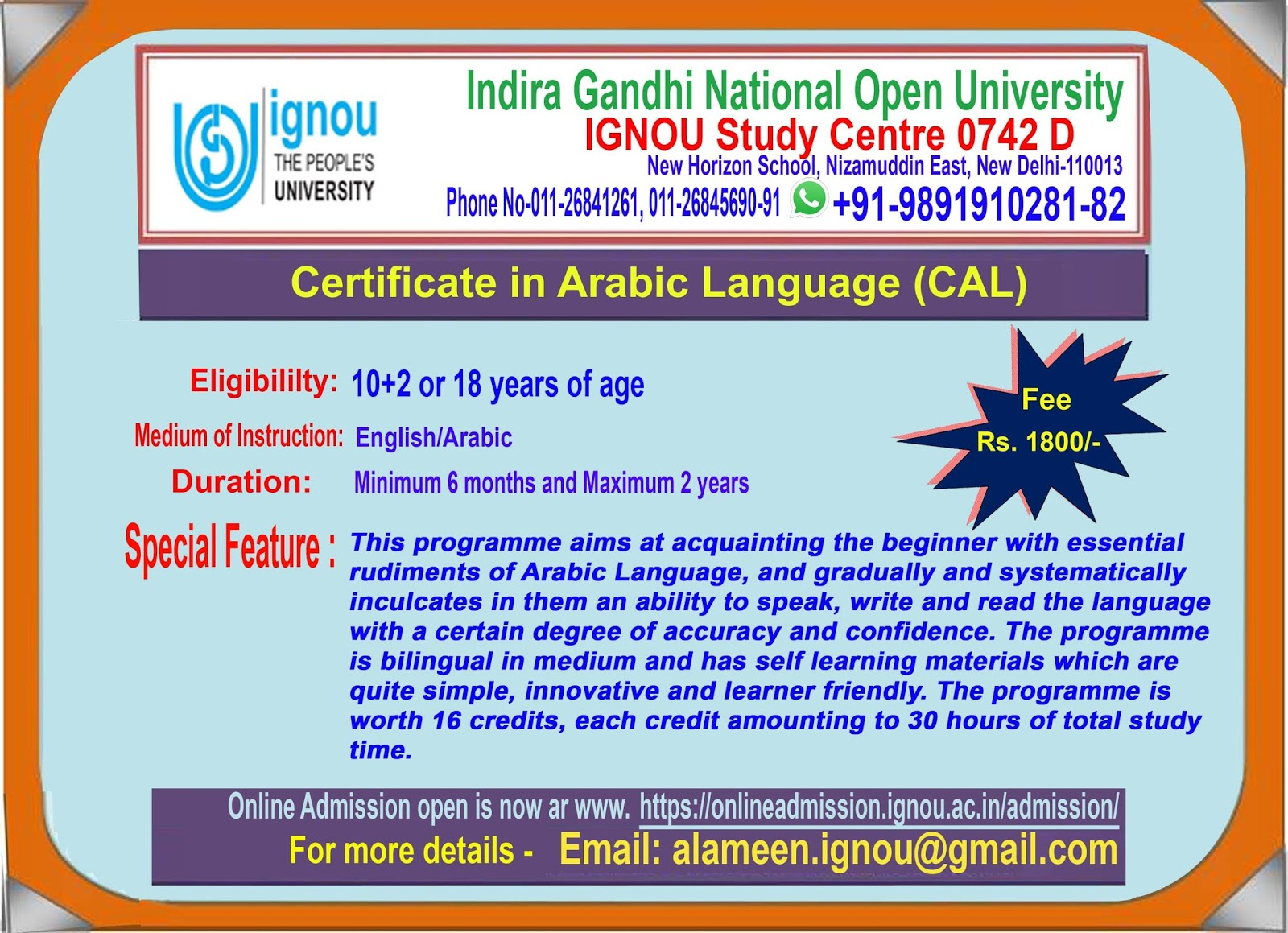 Urdu Promotion And Computers Certificate In Arabic Language