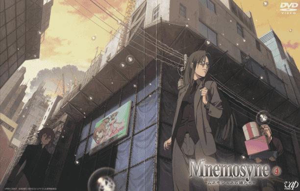 Mnemosyne: Mnemosyne no Musume-tachi - Daftar Anime Gore Terbaik