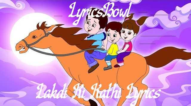 Lakdi Ki Kathi Lyrics - Masoom | LyricsBowl