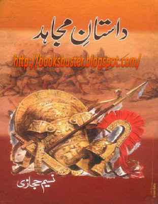 Free Download Urdu Book Daastaan E Mujaahid