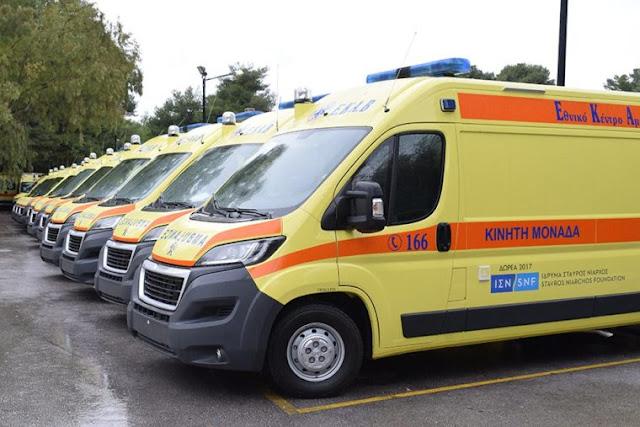 Παραδόθηκαν 143 ασθενοφόρα, δωρεά του Ιδρύματος «Σταύρος Νιάρχος» - 6 στο ΕΚΑΒ Τρίπολης και για την Αργολίδα (βίντεο)