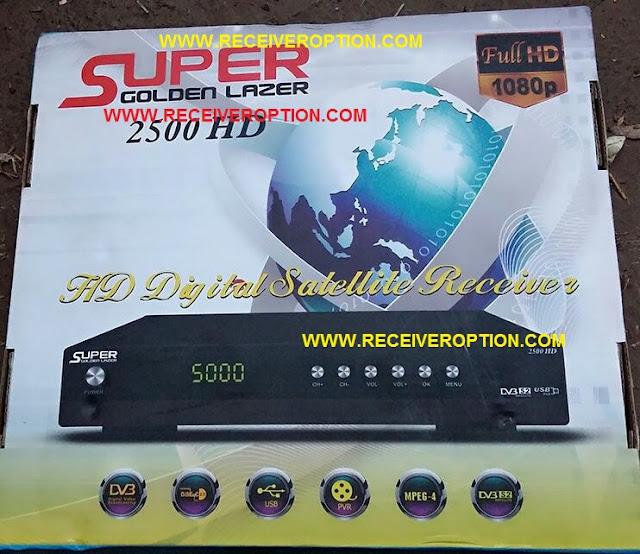 SUPER GOLDEN LAZER 2500 HD RECEIVER POWERVU KEY OPTION