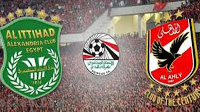 مشاهدة مباراة الأهلي والاتحاد السكندري اليوم بث مباشر