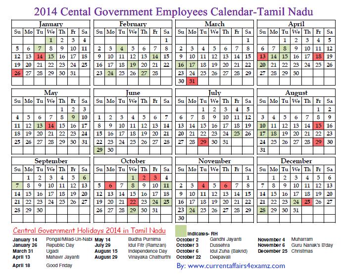 Calendar Kerala Pdf : Central government employees holiday calendar pdf