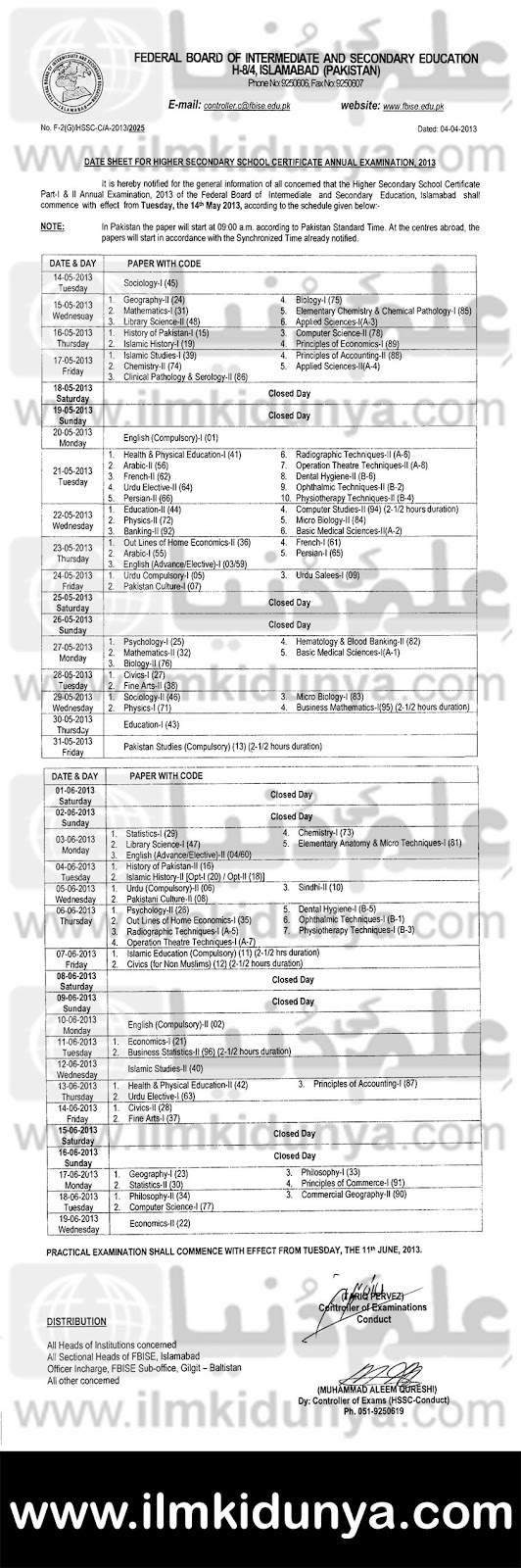 federal board bise hssc part 1 part 2 date sheet