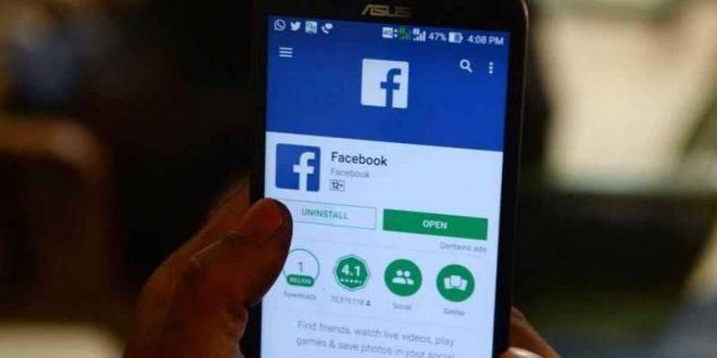 تسريب بيانات 7 مليون مستخدم على الفيس بوك