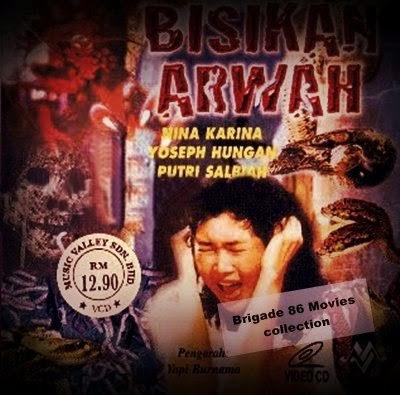 Bisikan Arwah (1988) WEB-SD 1080p