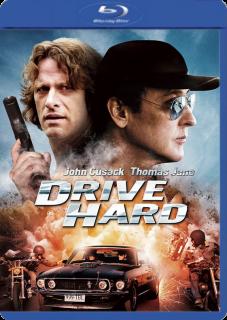 Dura Travesía (2014) DVDRip Latino