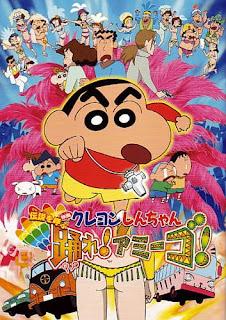 تقرير فيلم كرايون شين-تشان الرابع عشر: استدعاء أسطورة الرقص! أميغو! | Crayon Shin-chan Movie 14: Densetsu wo Yobu Odore! Amigo!