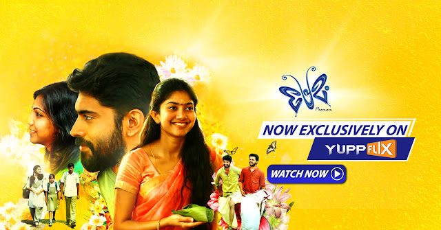 Premam on YuppFlix