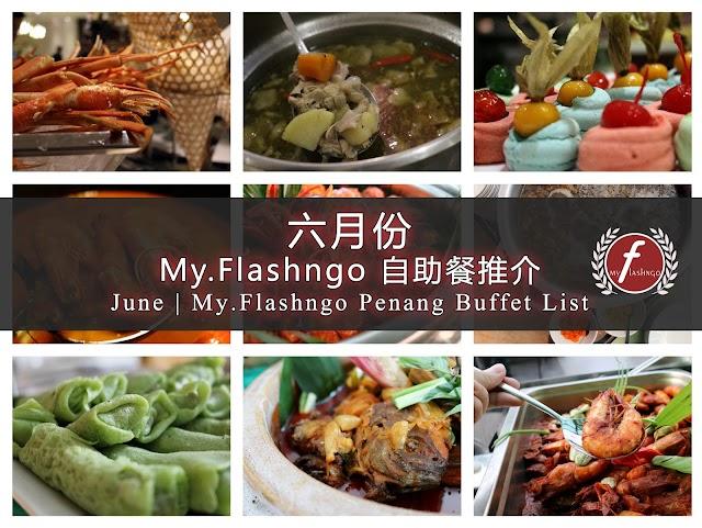 ● Penang Buffet | 6月份 My.Flashngo 槟城自助餐推介
