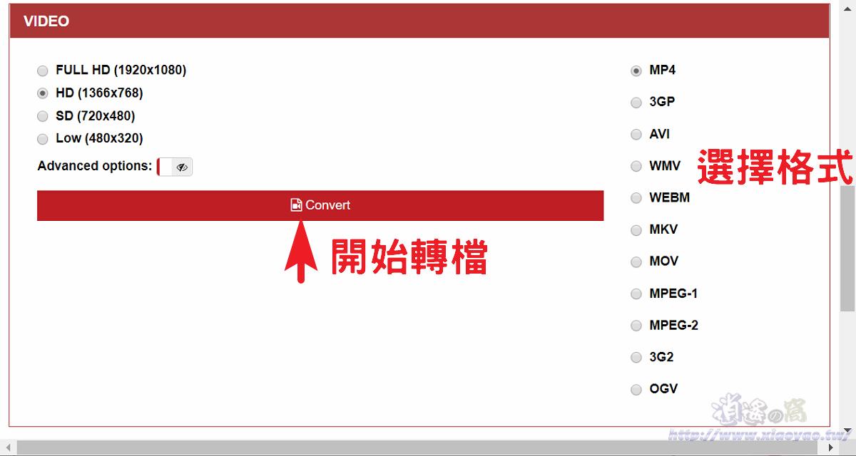 SaveClipBro 網頁版影片下載器,支援眾多網站和線上轉檔編輯功能