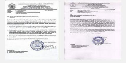 Surat Edaran Pembayaran TPG Non PNS Inpasing 2016