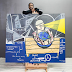 ASAP FERG donated a large scale oil painting at first A$AP Yams Commemorative Gala & Art Auction
