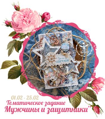 http://www.bee-shabby.ru/2017/02/14-23.html
