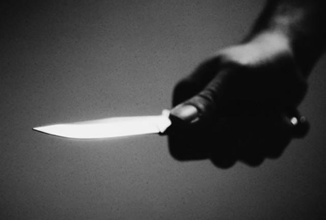 Assassinato a facadas em Palmital