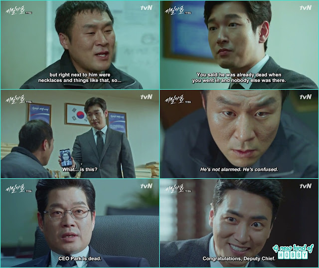 Prosecutor shi mok tried all mean to make the accuse to spill the truth - Secret Forest: Episode 1  korean Drama