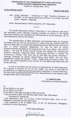 Enhancing of Fixed Travelling Allowance to Rs.2000/- to the Mandal Educational Officers in the State from MRC grants – Regarding