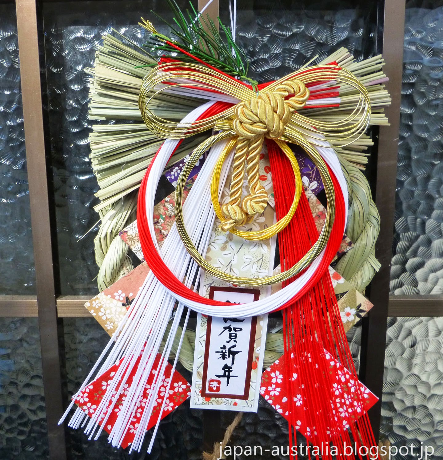 Japan Australia: New Year's Traditions and Customs in Japan
