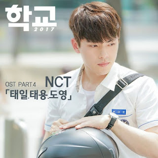 Lirik Lagu Taeil, Taeyong & Doyoung - Stay in my Life Lyrics