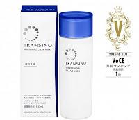 Sữa dưỡng ẩm Transino Whitening Clear Milk