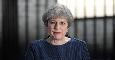 بريطانيا ترفض الاعتذار عن انشاء دولة اسرائيل