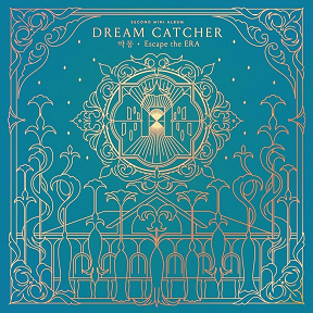 "Dreamcatcher - ""You and I"""
