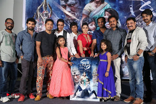 Rakshasi First Look Launch  0047.jpg