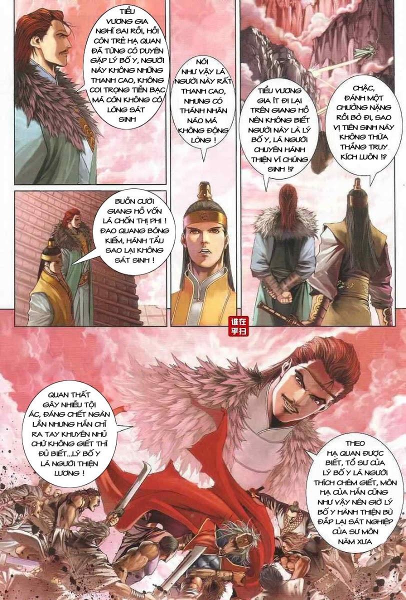 Ôn Thụy An Quần Hiệp Truyện chap 20 trang 18