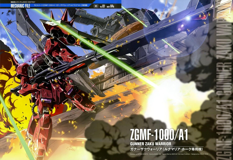 Gunner Zaku Warrior