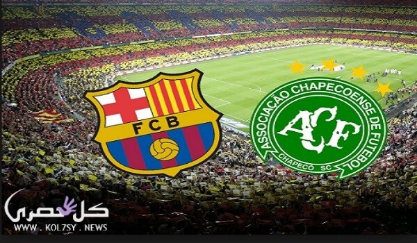 نتيجة مباراة برشلونة وشابيكوينسي اليوم 7-8-2017 فوز برشلونة بنتيجة اهداف 5-0