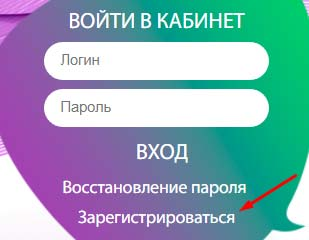 Регистрация в Technologies Luxury
