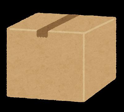 段ボール箱のイラスト(閉じた状態)