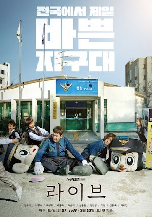 "Serial Drama Korea tvN "" Live 라이브  "" dibintangi Lee Kwang-soo"