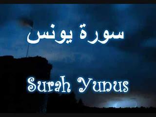 Teks Bacaan Surat Yunus Arab Latin dan Terjemahannya
