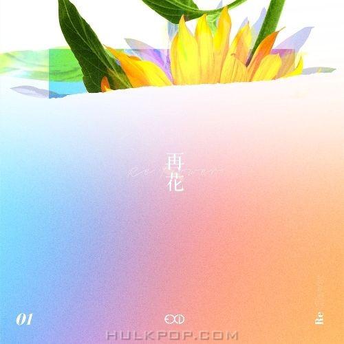 EXID – [Re:flower] PROJECT #1 – Single (ITUNES PLUS AAC M4A)