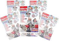 http://www.advertiser-serbia.com/vecernje-novosti-slave-65-godina-postojanja/