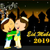 Eid Mubarak Wishes 2019 For Lover Husband Friends Wife