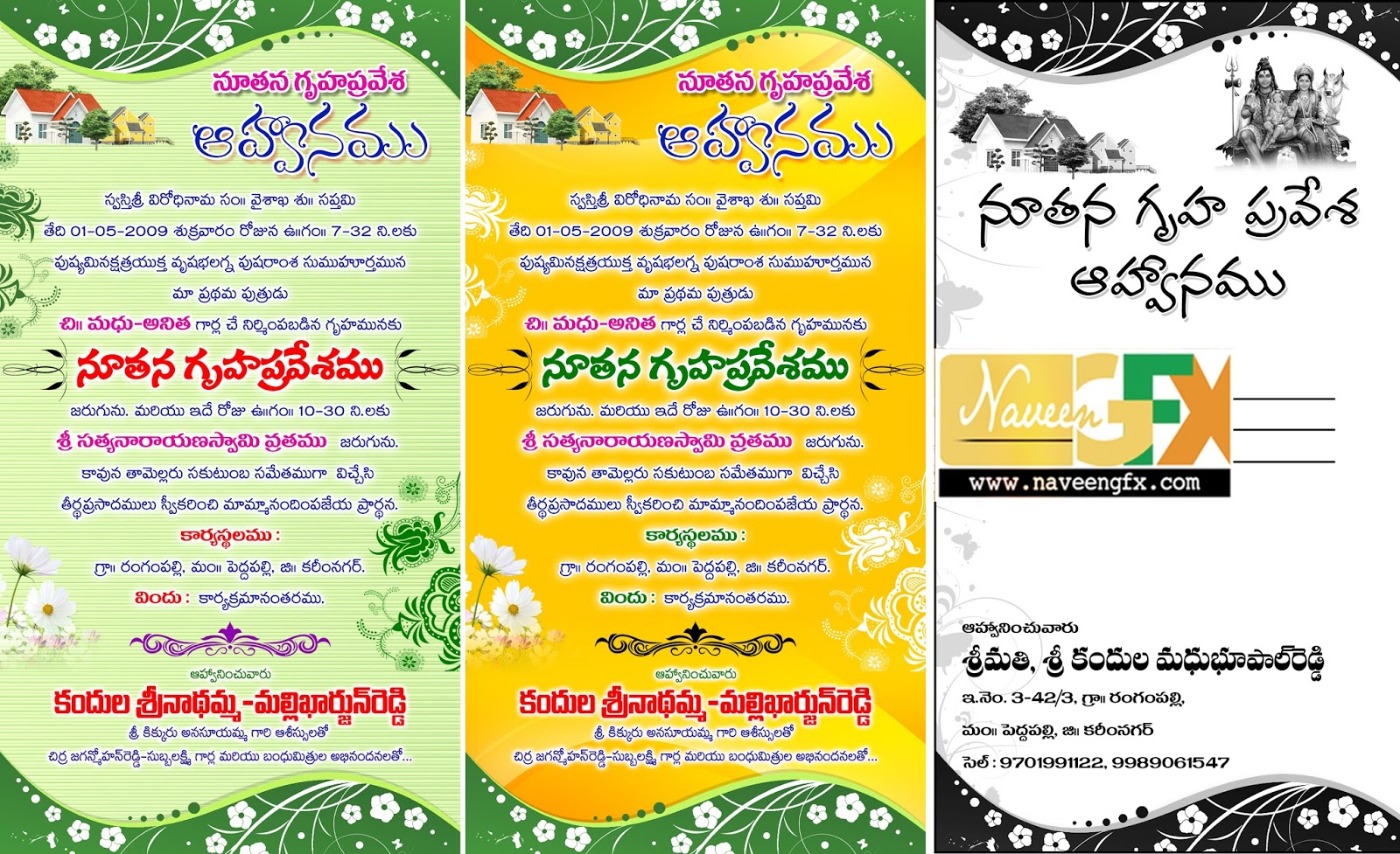 Housewarming Invitation Free Psd Template In Telugu For