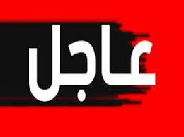 سياسيون.. هذا ما سيحدث باليمن والسعودية إذا تم إيقاف الحرب دون هزيمة الحوثي عسكريا..!