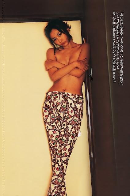 山崎真実 Mami Yamasaki Weekly Playboy No 22 2011 Photos