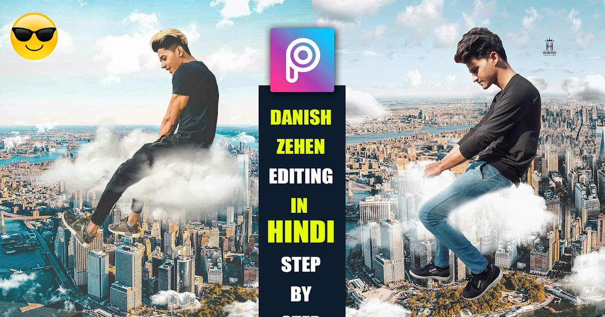 Danish Zehen Cloud Editing Danish Zehen Editing