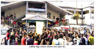 Pregnant woman died in Darjeeling district hospital, family complaint doctor