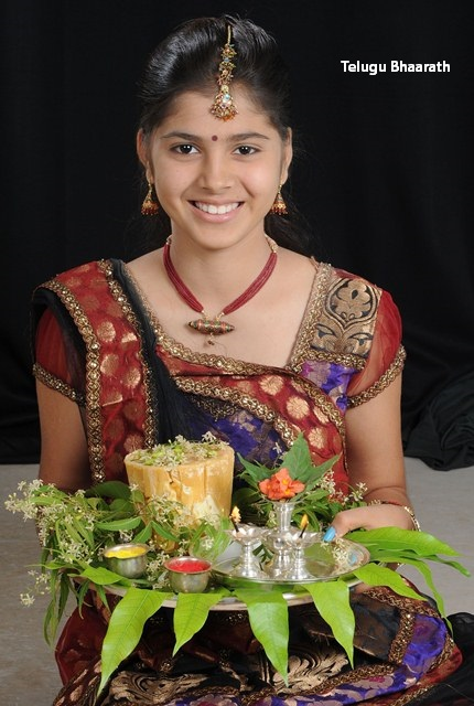 About Ugadi Festival